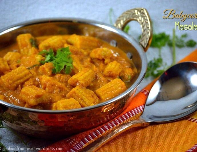 Babycorn Masala| Easy Side Dishes
