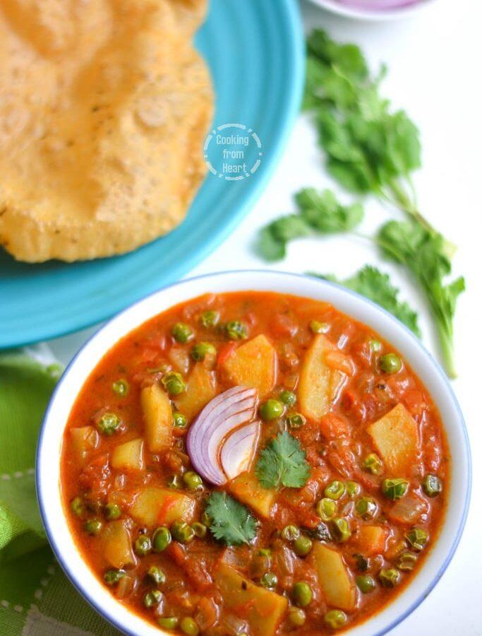Dhaba Style Aloo Matar   Aloo Matar Recipe