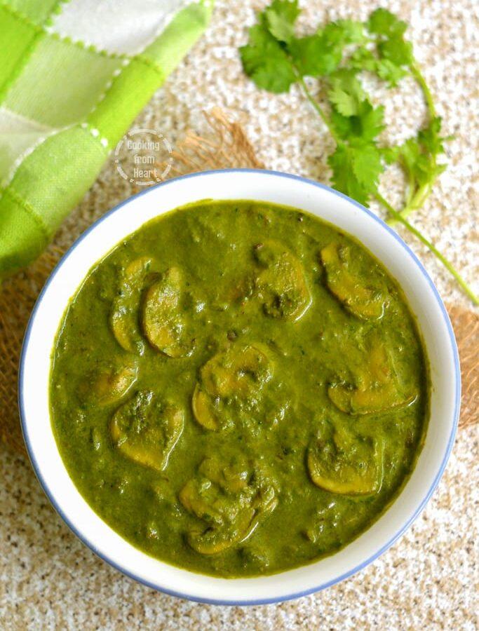 Palak Mushroom | Spinach Mushroom Curry