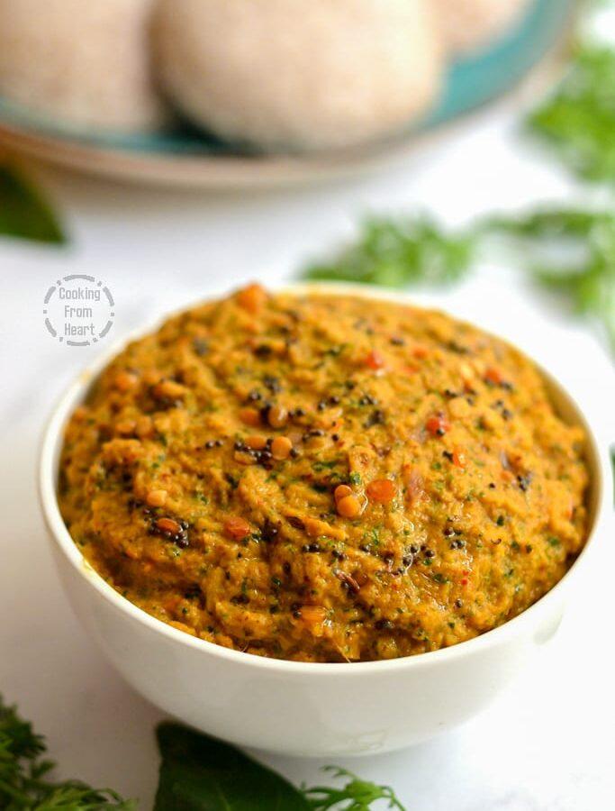 Kadamba Chutney   Onion Tomato Coriander Mint Chutney